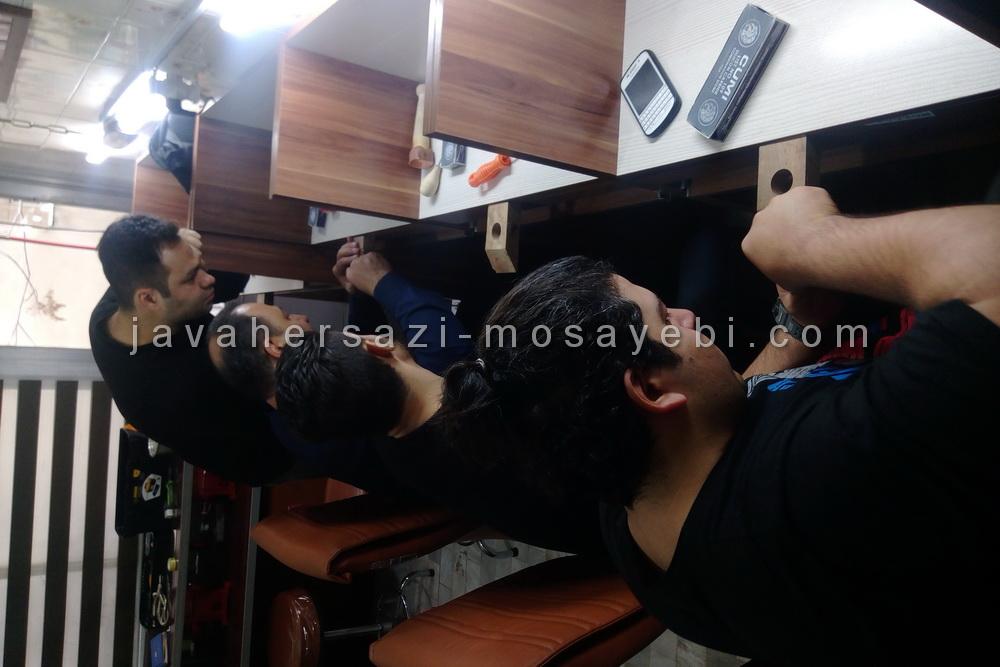 آموزشگاه جواهرسازی غرب تهران